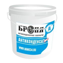 """Композитно-керамическая жидкая теплоизоляция """"Броня"""" Классик 20 л"""
