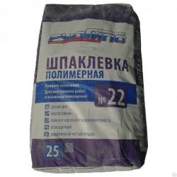 Шпаклевка полимерная Русгипс №22 (25 кг)