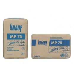 Штукатурка МР-75 гипсовая Knauf 30кг маш.нанесения