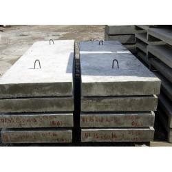 Плиты перекрытия ПТ 75.210.16-9 (серия 3.006.1-8)