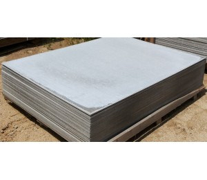 Шифер асбестоцементный плоский 1х1,5м (толщина 6 мм)