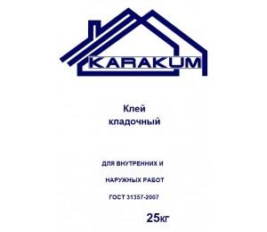 Клей для газоблока Каракум