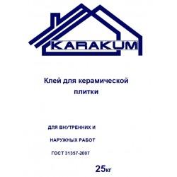 Клей для плитки Каракум