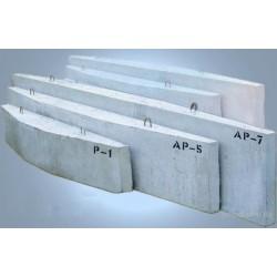 Ригель железобетонный АР-5