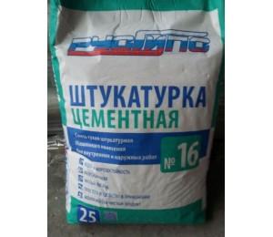 Смесь штукатурная цементная Русгипс №15
