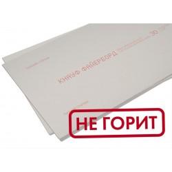 Аквапанель Кнауф Файерборд ПК 2500х1200х12,5 мм НГ