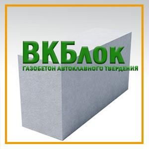 Газобетон ВКБлок