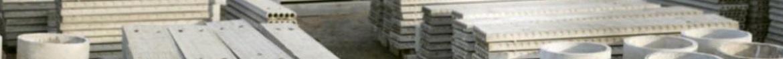 Газоблок ЖБИ Строительные материалы